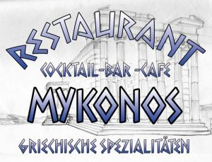 Restaurant-Mykonos